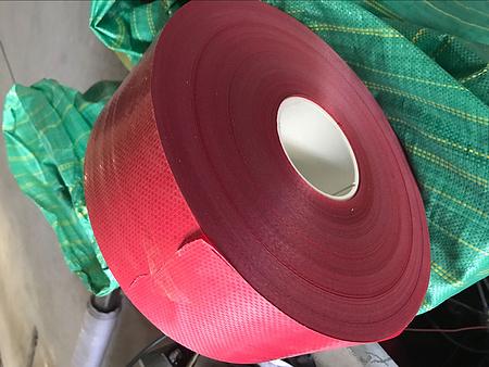 {荐}嘉丰编织袋厂质量有保证的地暖管缠绕带供应-黑龙江地暖管缠绕带厂