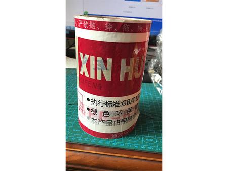 嘉丰编织袋厂供应同行中优质的地暖管胶带-丹东地暖管胶带厂
