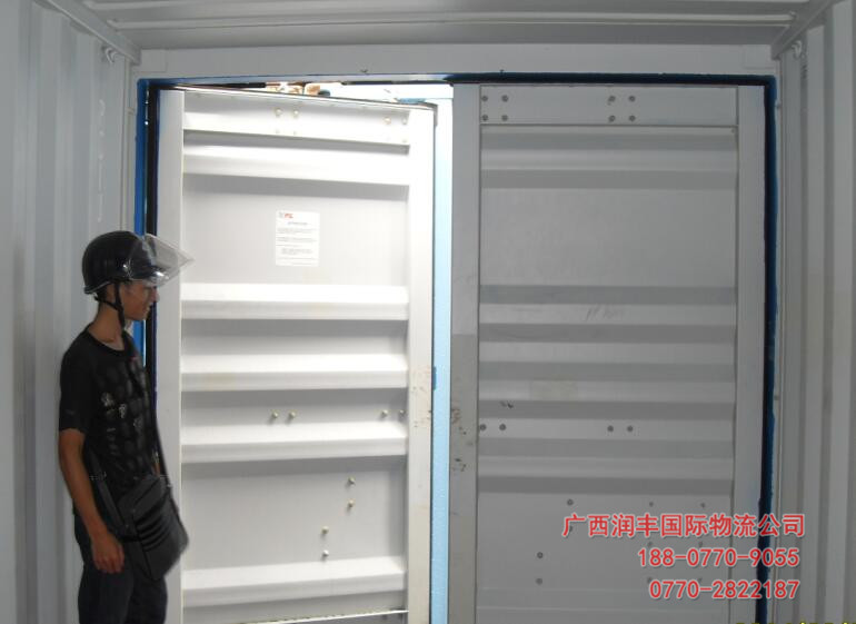 钦州港海运公司-内贸海运专业公司-润丰国际物流