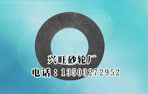 王维屯兴旺砂轮厂供应高质量的砂轮 砂轮图片