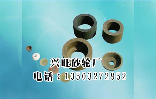 沧州磨铸件砂轮厂家推荐 磨铸件砂轮批发