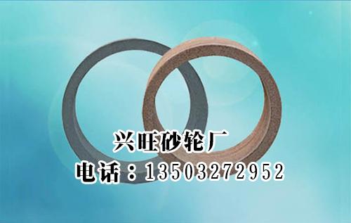 桶形砂轮厂家_沧州品牌好的桶形砂轮批售