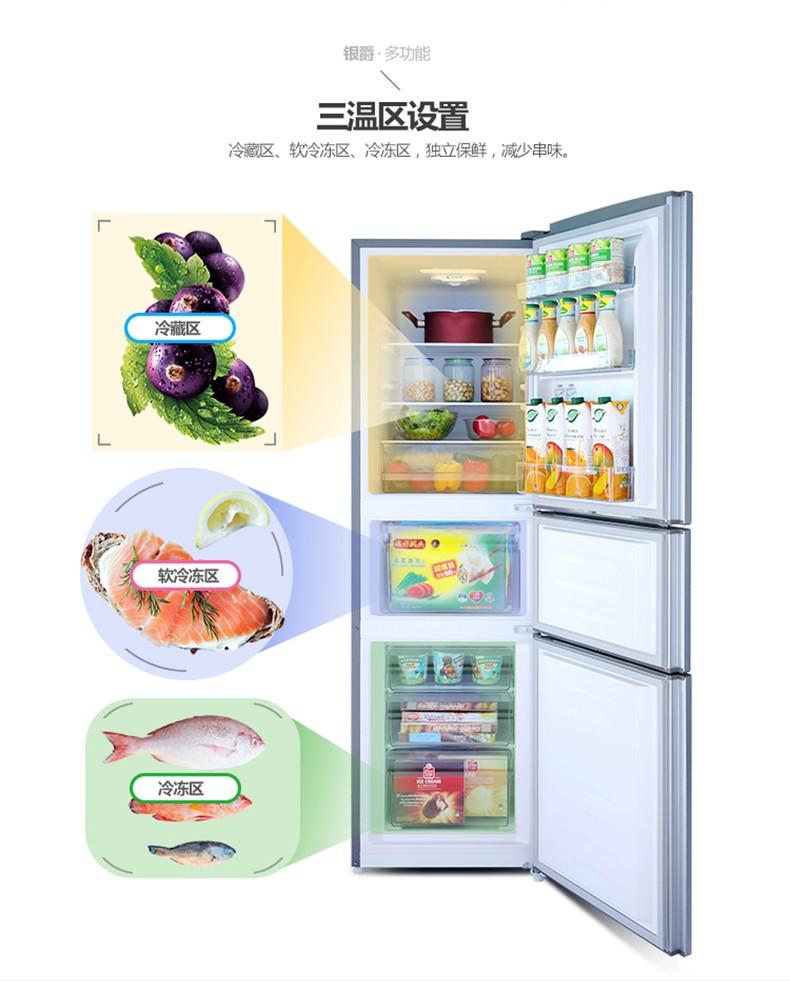 莆田海信多开门冰箱 供应华奥机电超优惠的海信多开门冰箱