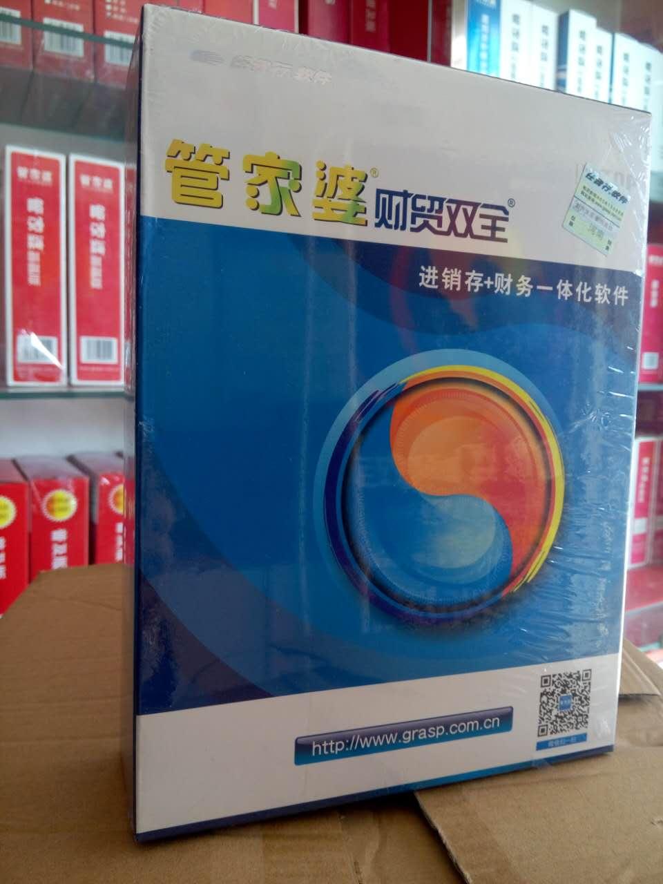 有保障的管家婆中小企业管理软件财贸系列软件推荐-宁陵河南商丘