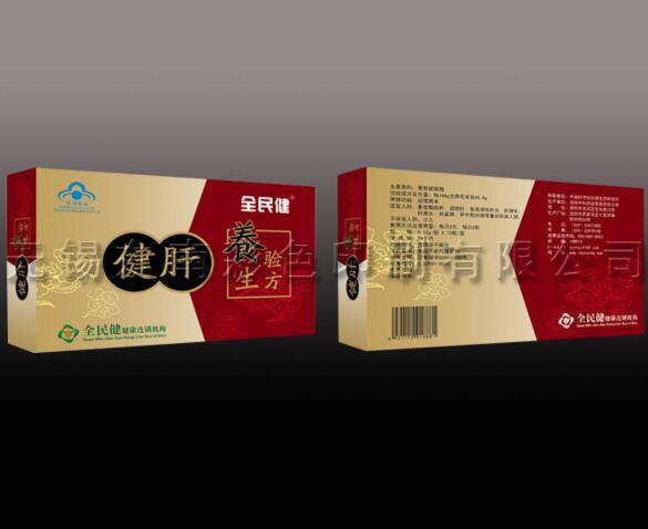 上海药品印刷包装_无锡提供可信赖的药品印刷包装