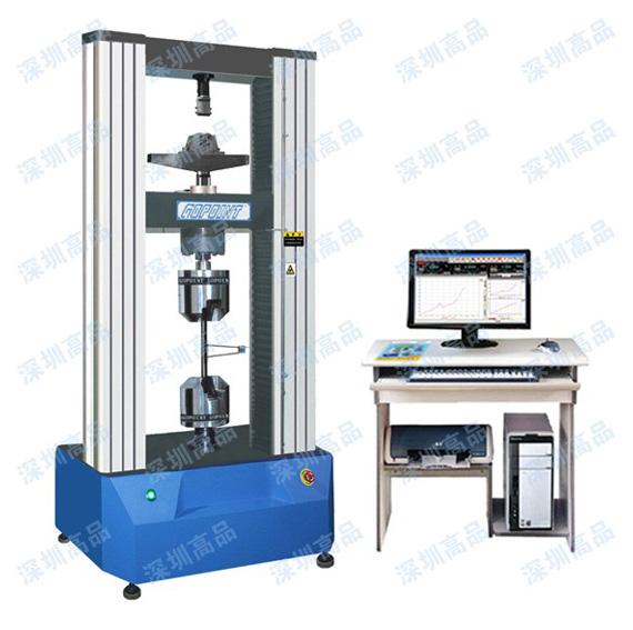 拉力机、拉力试验机_有品质的电子式万能材料试验机价格怎么样