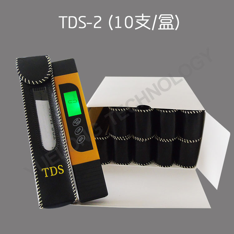 水質測試筆采購_優良的TDS水質檢測筆深圳廠家