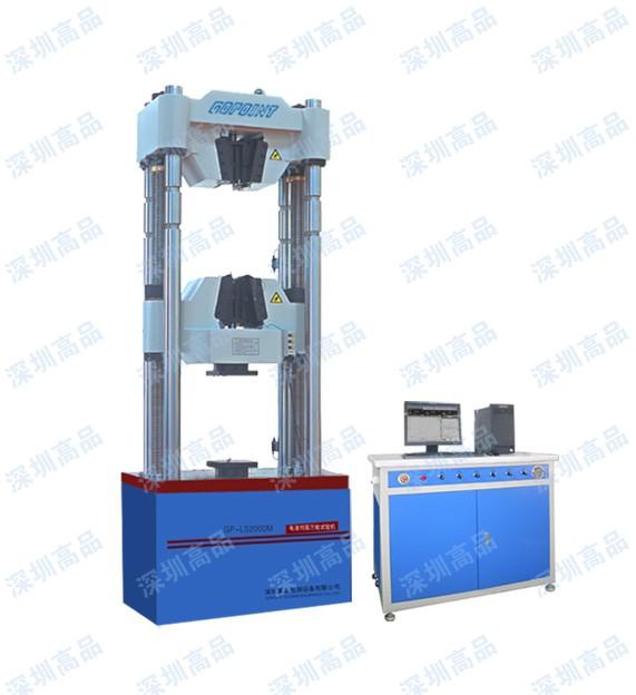 电液伺服万能试验机类型-质量超群的电液伺服万能试验机在哪买