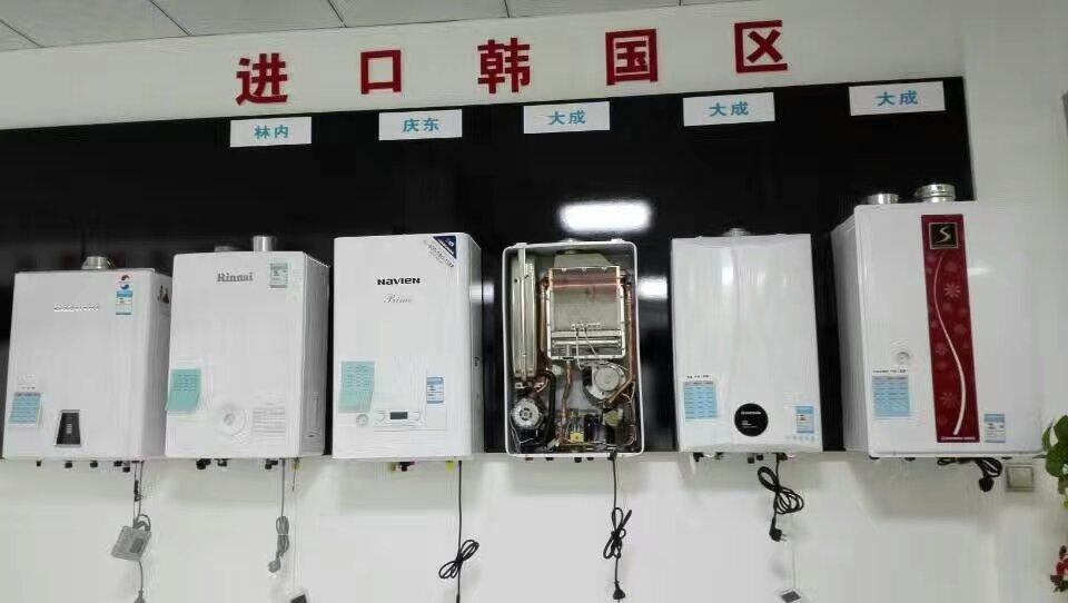 新疆燃气壁挂炉采购-乌鲁木齐哪里有供应质量好的新疆燃气壁挂炉