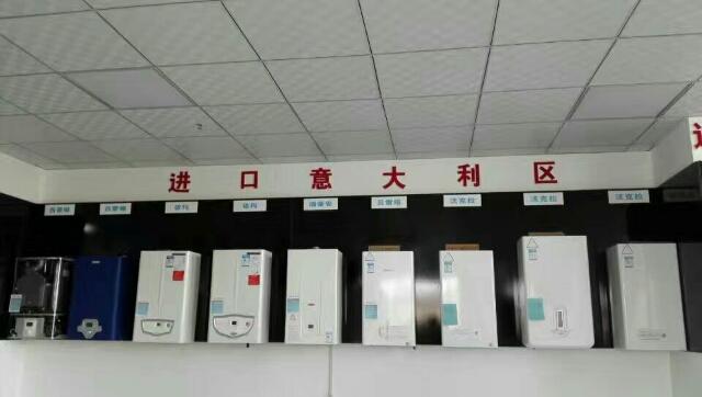 和田燃气壁挂炉代理_口碑好的新疆燃气壁挂炉哪里有供应