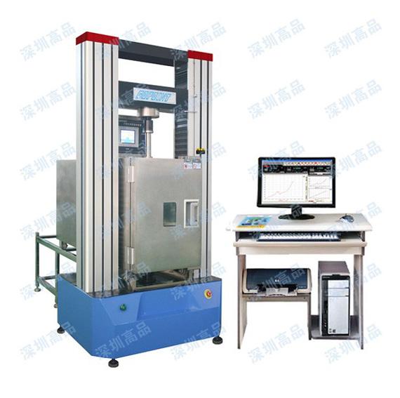 GP-TS2000M試驗機 深圳哪里有質量優良的鋁合金隔熱型材專用測試系統