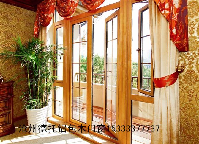 沧州木包铝_沧州哪有供应高质量的铝包木门窗