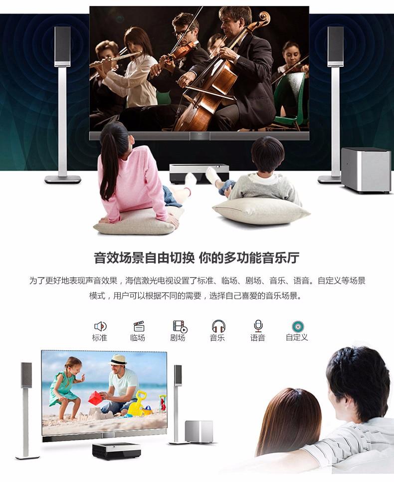 供应华奥机电质量好的海信智能电视-优惠的智能电视