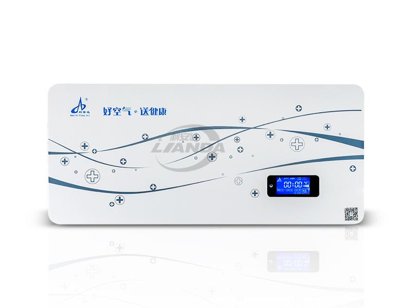 医院空气消毒器_利安达专业供应医用壁挂式等离子空气消毒机