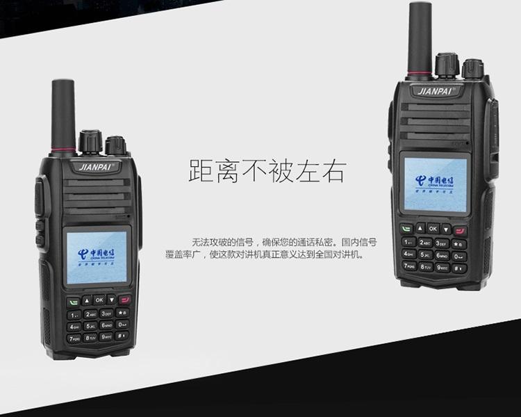 河南公网对讲机_实惠的公网对讲机当选华予通电子科技