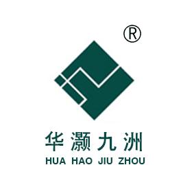 乐陵九洲医疗设备有限公司