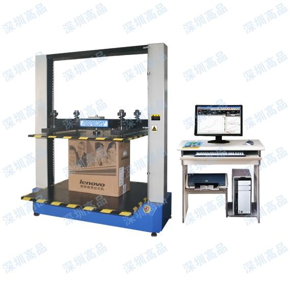 GP-MZ-4231_选购价格优惠的微电脑控制紙箱就选高品检测设备