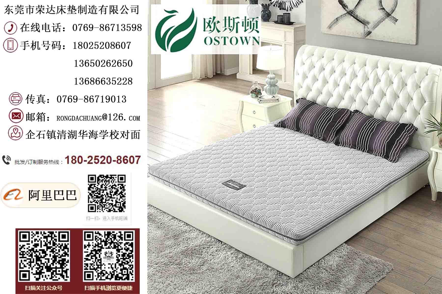 床垫定制价位_在哪能买到优惠的床垫定制