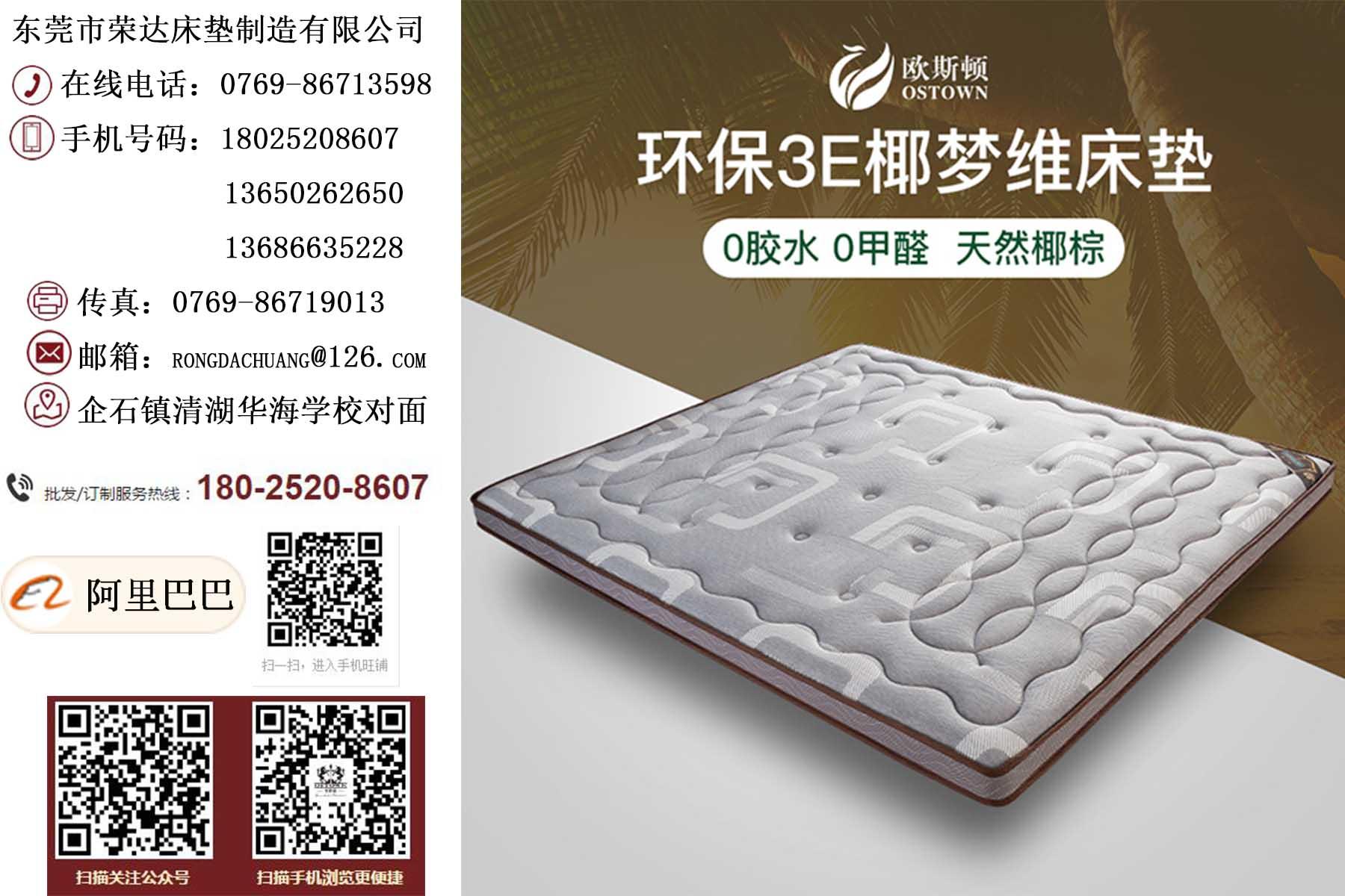 质量好的床垫定制在哪买,员工宿舍床垫