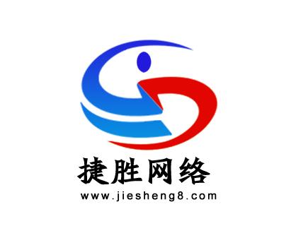 安全可靠的广州微信小程序出自捷胜网络,微信小程序制作公司