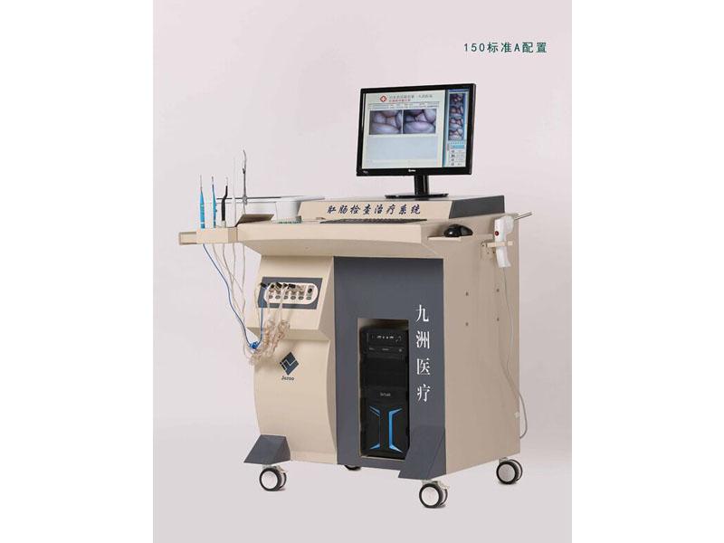 具有口碑的肛肠治疗仪供应商_九洲医疗设备|成都肛肠治疗仪