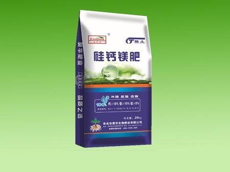 【昊华生物】山东生物肥 山东生物肥批发 山东微生物有机肥