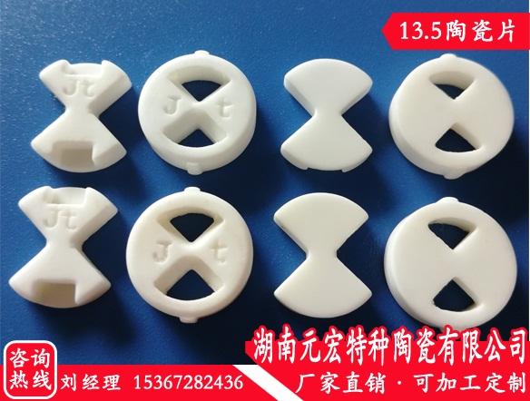 廣東陶瓷水閥片-具有良好口碑的陶瓷水閥片多少錢