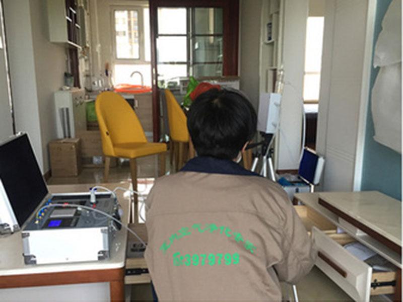 威海室内除甲醛-烟台服务好的除甲醛代理加盟