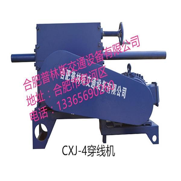 【价廉】钢绞线穿线机型号,钢绞线穿线机报价,合肥穿线机