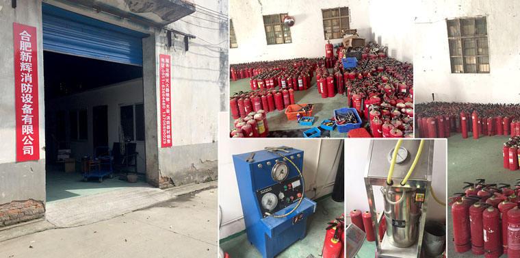 【出廠價】合肥消防器材公司,合肥消防器材店,安徽滅火器