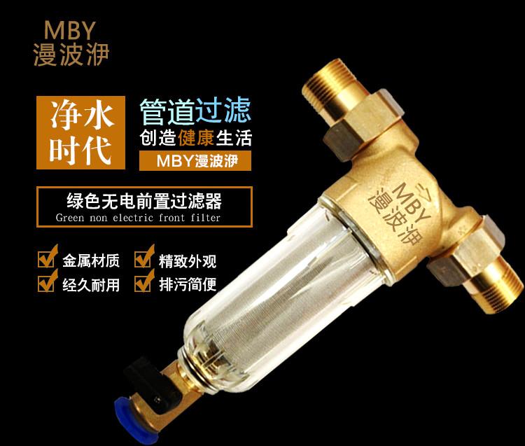 途纳新材料专业供应管道过滤器——徐州管道过滤器
