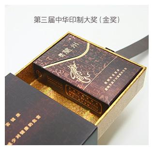 彩盒印刷专业服务商_彩盒印刷口碑好