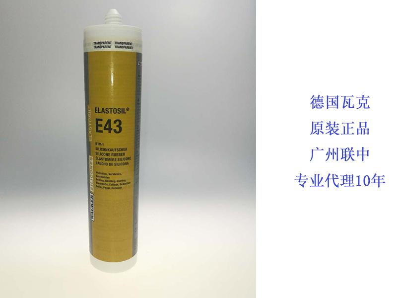 ELASTOSILE43clear|广东哪里买好的硅胶制品粘接胶ELASTOSIL E43
