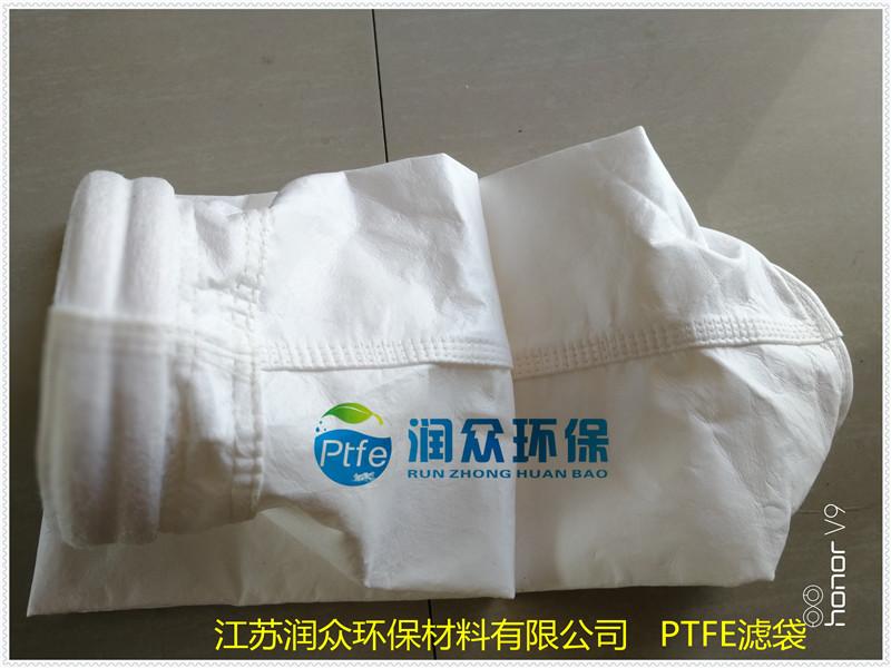 润众环保材料高质量的太原ptfe除尘滤袋-物美价廉的南通ptfe滤袋