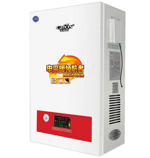 推荐乌鲁木齐实用的新疆电壁挂炉 阿克苏电壁挂炉