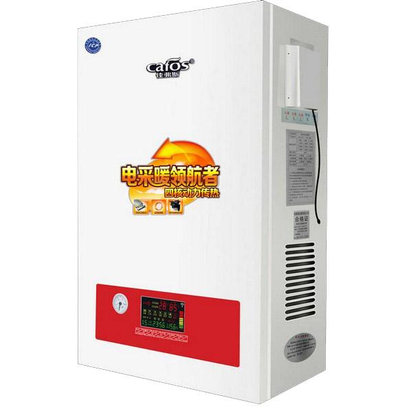 阿克蘇電壁掛爐_性價比高的新疆電壁掛爐哪里有供應
