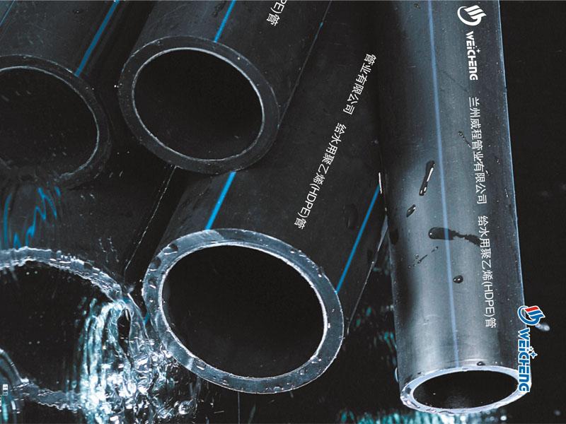 宁夏PE管-高强度PE管当选兰州威程管业