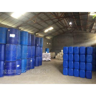 成都氢氧化钠厂家批发|博盛化工_专业的液体氢氧化钠提供商