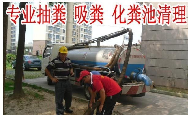 化粪池清理服务_泰州化粪池清理公司哪家的便宜