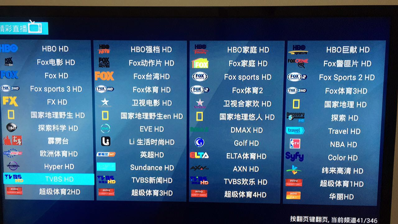 苏州新区卫星直播电视安装13701418982安装卫星锅电视