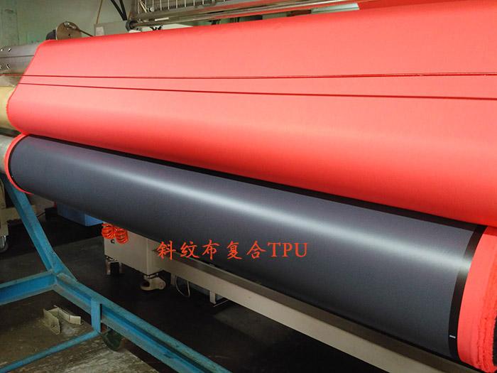 信誉好的TPU复合面料加工提供商——TPU复合面料厂