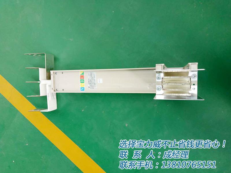 密集型母线槽就选宝力威电气 密集型母线槽代理加盟