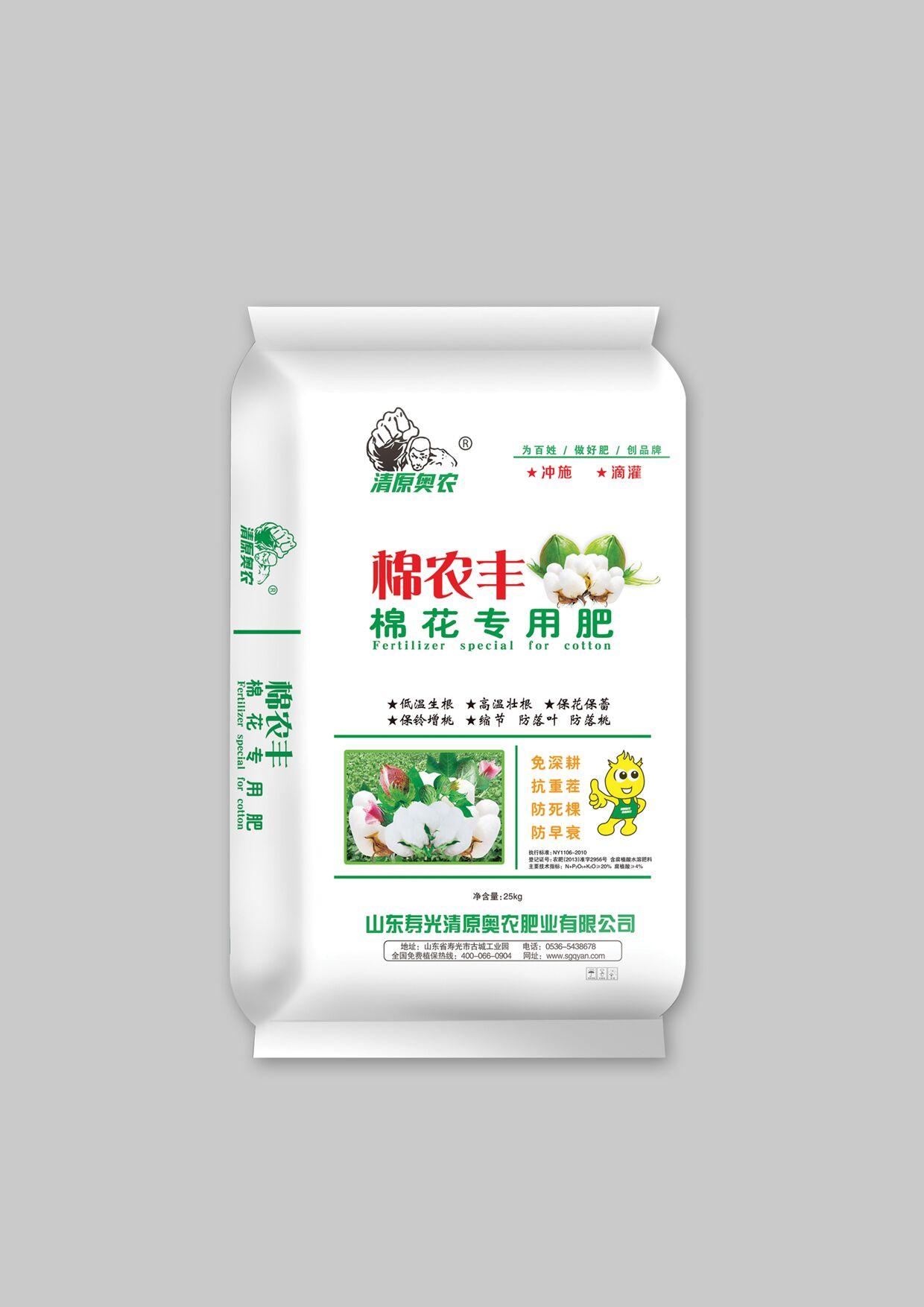 福建专用滴灌肥_潍坊物超所值的滴灌肥系列供应