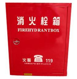 合肥哪家消防设备供应商好|包河合肥消防设备