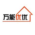 沈阳优速家政服务有限公司