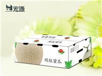 西周蜜包裝箱-供應山東水果包裝箱