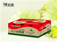 芒果纸箱 水果包装箱专业厂家