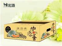 出口台湾包装箱_纸箱制造厂找宏源包装