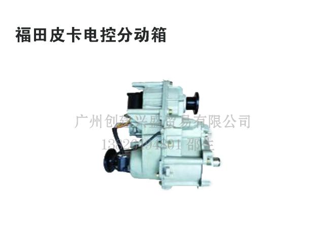广州物超所值的各种车型分动箱推荐 三菱分动箱