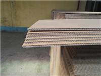 紙板生產廠家-專業的紙板批發